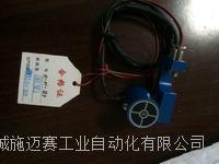限位开关Q-01-LED-G产品说明