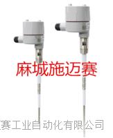 金属材质射频导纳物位开关LRS80/00002AJ0