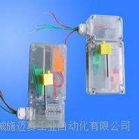 优惠性能稳定FJK-SXSD-JYTL-LED云顶娱乐4008com官网 阀位反馈装置