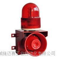 声光报警器CSQ-A-AC220V/150dB故障概率小