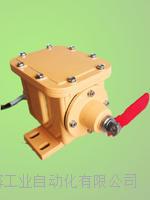 纵向撕裂检测装置HLSL-II及时发出停机信号