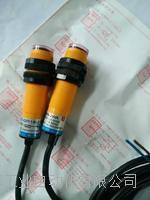 光电开关DTKF-W7085GXA自动化感测