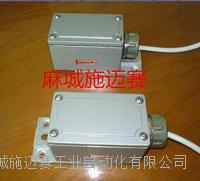 阀位信号反馈装置FJK-G6Z1-TL-LED TL型