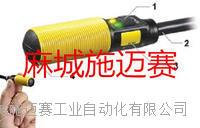 对射式光电开关E3F12-20DN1接收器
