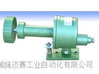 速度检测器SFDH-S-F/0-999R/S防护等级IP66