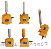 跑偏开关XTD-CLB-A2/IP67玻璃钢材质