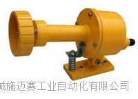 皮带打滑检测装置HDJ-III 维护费用低 QSDH-Ⅱ