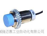 接近开关YG-NB-90301520工作原理 YG-NB-90081520