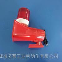开车预警器HQYJ-68NHM特殊电压可定制 GSQ-A-AC220V 150dB