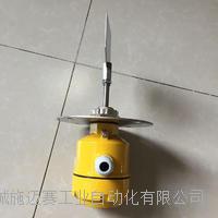阻旋料位开关SH-30-AC220V-** EBRR-20A6-500B