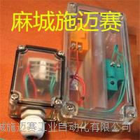 接近开关SD-FJK-FLQSYS阀位反馈装置 FJK-G6Z2NH110-LED-AHGA
