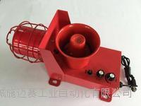 输煤皮带声光报警器SBN-6SG-WN?AC220V TES-A