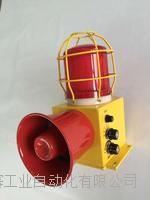 胶带机启动预警装置TES-A SBN-6SG-WN