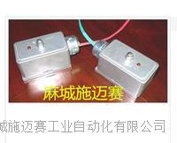 行程開關FJK-W150-CBMTH閥位磁性開關 SN4108-SP-C