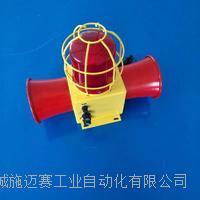 声光报警器KCZ-220B/KH冷轧钢板外壳材质 AYSB-100/B?AC220V