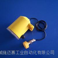皮带打滑检测装置JSB/HDJ-Ⅲ无磨损,机械寿命长 JSB/GDZS-B