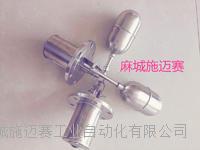 液位控制器FJ-FZ-2规格不锈钢220V/4A? SMS18-14-02