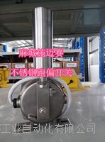 跑偏开关HQPX-JY304/P67(孔直径10.05mm孔距120mm) GEJ45AKGE14
