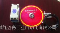 新品|微电脑超速开关DLY1-0.1/9.9 SC-DC6L-NO