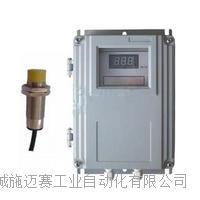 速度检测仪QH-SC用于提升机 DHJCQ-2.0m/s