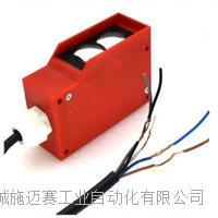 光电开关OBT200-187W60-E4耐振动