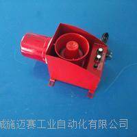 声光报警器HQSJ-EHF-A28AC220V Q183-4