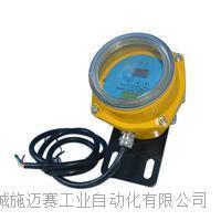 皮带速度打滑检测器XLDH-F-Ⅲ? CSD-70A