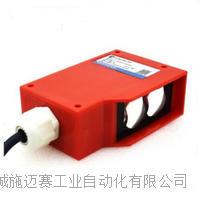 光电开关GH3-228TC、E3K100-DS100M1