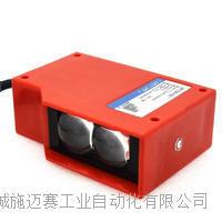 光电开关GDJ301-AT7Z灵敏度可调 GH3-587N