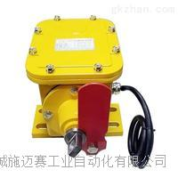 撕裂检测仪SLKG-LMJ带按钮 PDHB-QL32600SA/R