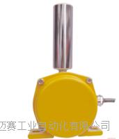 位置控制开关T170T2-2裙边给料机/输送机 DKZ-20-450VAC/DC5A