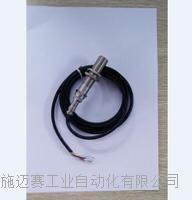 测速传感器Q2116-1透光式