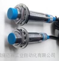 接近开关TL-BT12-50抗干扰型 CJZH-18-110-30BF