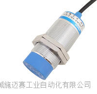 磁感应式接近开关E13-EX-A?AC250V?1A