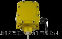 纵向撕裂装置GH-ZL带式输送机