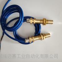 磁性開關NFCX-1單觸點 HZCH-D1-B