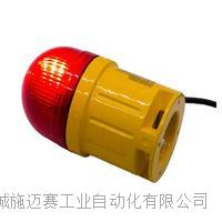 声光报警器EXL-S1-JY25W炼钢厂