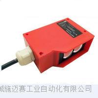 光电开关FXGD-DRM1_220VAC漫反射式 E57-30LE23-A