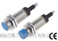 鋼鐵廠接近開關JM18L-Y8TK-電感式IP65-10~30VDC200mA NI40U-CP40-FDZ30X2