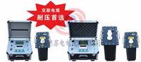 SDVLF系列智能超低頻高壓發生器