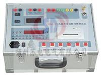 SDKG-151型高壓開關機械特性測試儀 SDKG-151