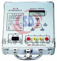SDBY2571數字接地電阻測量儀 SDBY2571