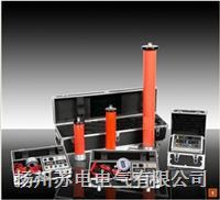 SDZF系列直流高壓發生器