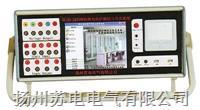 微機繼電保護測試系統(三相) SDJB-4000