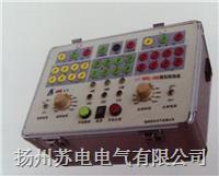 模擬斷路器 SDSL-206