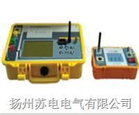 氧化鋅避雷器帶電測試儀 SDBL