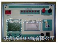全自動互感器綜合測試儀 SDHG-2000H