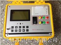 全自動變比測試儀 SDBB-183A