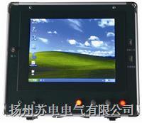 SDDL-2013便攜式電纜故障定位系統
