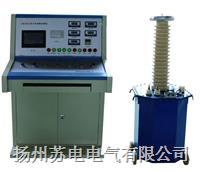 SDSB-20KVA/100KV全自動耐壓試驗臺 SDSB